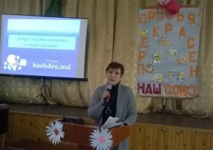 Заместитель директора Матусарова И.Ф. обращается с приветственным словом к гостям.